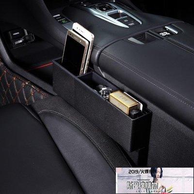 汽車置物架汽車收納盒座椅夾縫車載座椅縫...