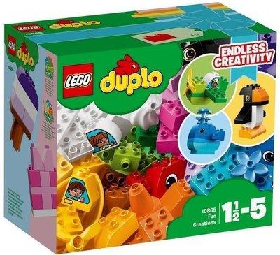【宅人幫】現貨特賣~LEGO樂高Duplo 得寶系列 LEGO 10865 Fun Creations 趣味創作