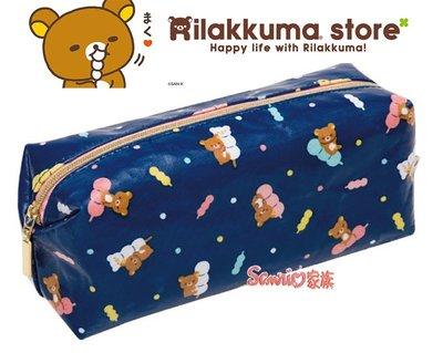 《東京家族》日本 懶懶熊 拉拉熊 茶屋丸系列 筆袋