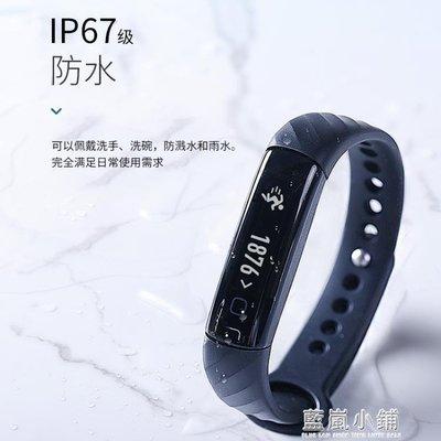 iwown埃微I5A運動智慧多功能手錶...