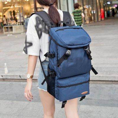 【優上精品】大容量韓版背包雙肩包女男旅遊登山包戶外背包旅行包書包(Z-P3211)