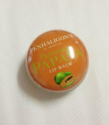 [韓國免稅品代購] 英國頂級香氛 Penhaligons潘海利根 LIP BALM 蘋果 / 紫羅蘭 / 玫瑰 / 木瓜 護唇膏