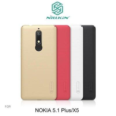 *phone寶*NILLKIN NOKIA 5.1 Plus/X5 超級護盾保護殼 磨砂硬殼 保護套 背蓋 手機殼