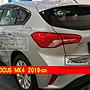 比德堡崁入式晴雨窗 福特Ford  FOCUS MK4 /5D 2019年起  原廠品質 OEM正品 後窗兩片價