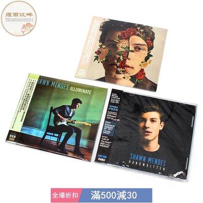 正版 肖恩門德斯專輯 Shawn Mendes+Handwritten + Illuminate CD唱片 CD 歌词本【煙雨江畔】
