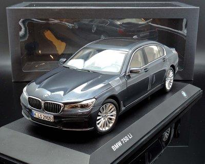 【MASH】現貨瘋狂價 原廠 i-scale 1/18 BMW 750 Li (G12) 2015 深灰