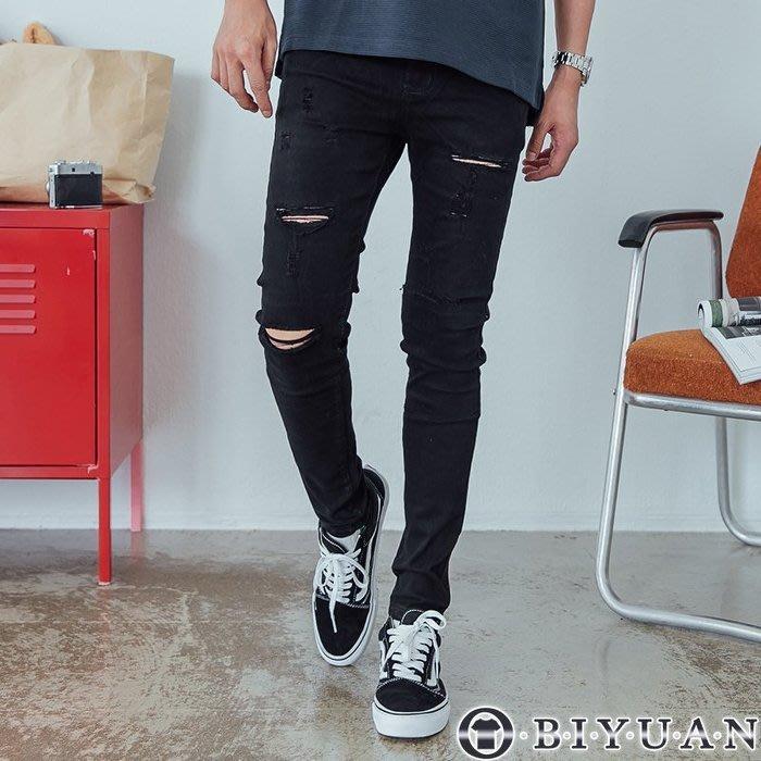 【OBIYUAN】高質感牛仔褲 厚磅單寧休閒褲 素色 刀割 刷破 彈性 長褲 共1色【X8806】