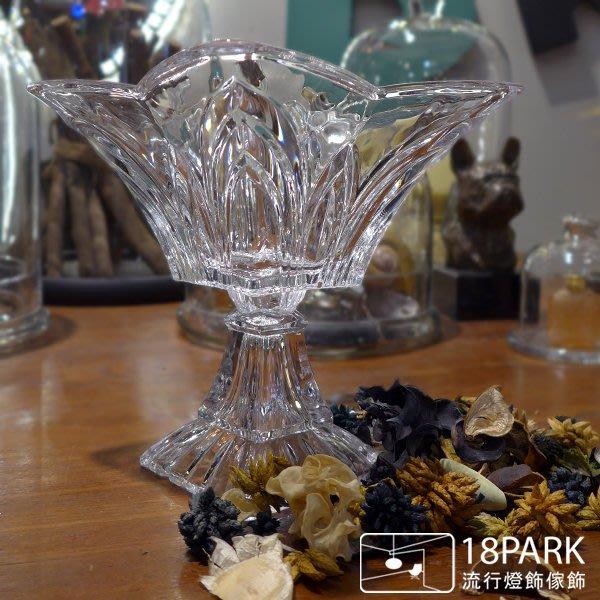 【18Park 】玻璃工藝 Vintage  [ 瓶-百合花碟(高腳) ]
