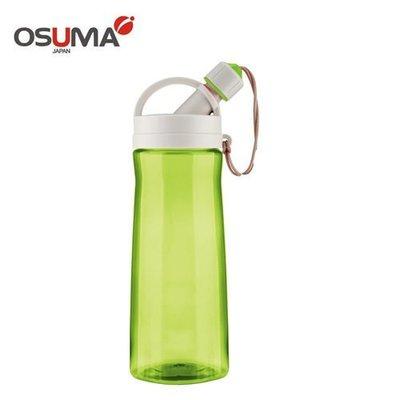 OSUMA 活力隨身瓶 HY-513 ...