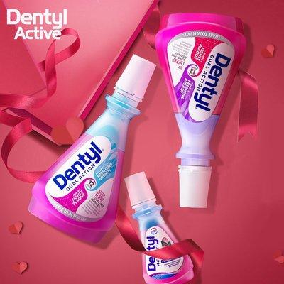 漱口水Dentylactive品牌聯動英國星空漱口水口氣清新持久型dicora沐浴露口腔清潔