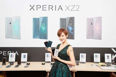熱賣點 全新 SONY XPERIA XZ2 索尼 PS4 可連比 XZ XZ1 更强 全球首款自動追焦連拍手機 現貨