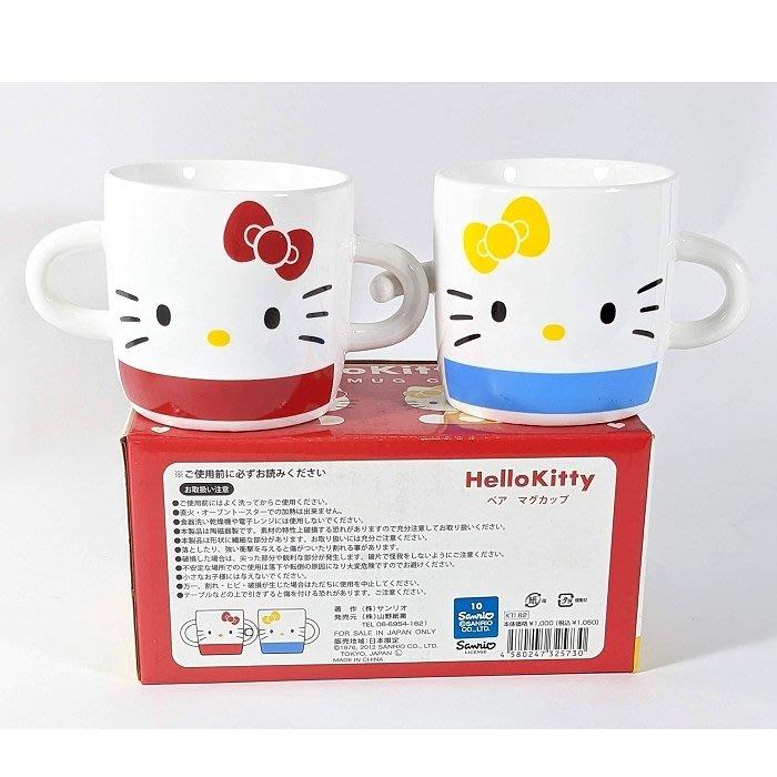 Hello Kitty 手勾手 馬克杯組 ~ 三麗鷗 凱蒂貓 陶瓷 勾勾手 馬克杯 咖啡杯 日本 正版 附外盒