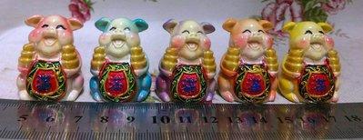 龍廬-庫存出清~波麗彩繪五色滿字元寶豬(5個顏色一組)/不拆賣不挑色  手作DIY組裝 玩具擺件 園藝擺飾