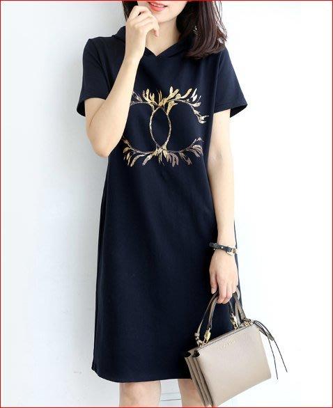 【艾蜜麗】氣質英倫風~燙金印花連帽修身連身裙 1143 1157