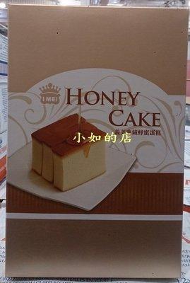 【小如的店】COSTCO好市多代購~義美 典藏蜂蜜蛋糕(400g*2入)不添加香料.色素.防腐劑