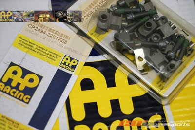 AP Mounting Bolt Kit CP-2494-2261K12 原裝浮動螺絲組 浮動塊 螺栓 / 制動改