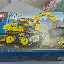 全新 Lego City 7248 Digger
