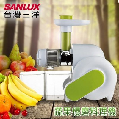 《586家電館》SANLUX台灣三洋果汁機1500cc【 SM-519A】五段式速度控制及瞬轉功能