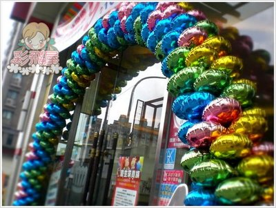 氣球 婚禮道具 節日裝飾 生日裝扮爆款四輪氣球 拱門立柱派對裝飾氣球 圓形鋁膜氣球 婚慶生日氣球