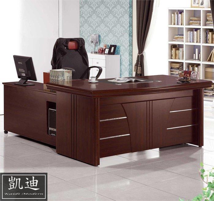&凱迪家具&氣派優質胡桃5.8尺主管桌(價格不含側櫃、不含活動櫃)