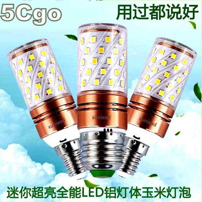 5Cgo【權宇】2635高效能12W新款玉米燈泡LED E27 E14變三色另18W 20W 25W 30W 40W含稅