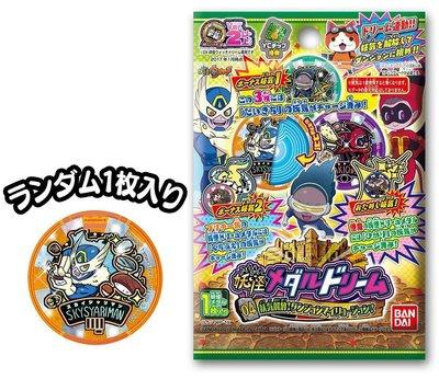 支援3DS 全新NFC功能  妖怪手錶 DX夢 幽靈手錶 專用徽章 夢04 妖氣解放 魔法能量釋放 單包【板橋魔力】