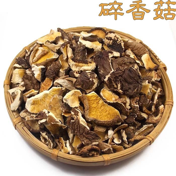 ~碎香菇(半斤裝)~ 破掉的香菇,香味不變,價格較便宜,不用再切,最適合做素肉燥。【豐產香菇行】