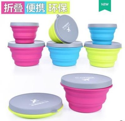 冰途折疊碗旅行便攜野餐具矽膠泡面碗便當盒飯盒戶外出差旅遊用品