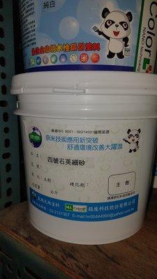 石英矽砂(潔淨金鋼砂) 一桶 1加侖裝/5公斤