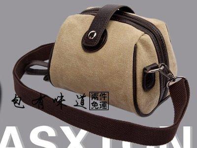 【優上精品】火賣中俄馬克尚頓 男士帆布包單肩男包 休閒小包包斜挎包AM043(Z-P3223)