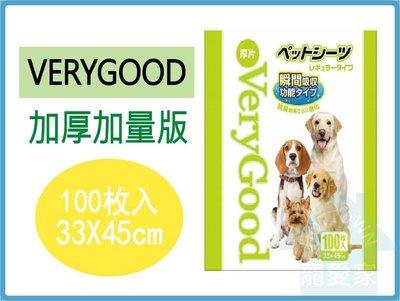 ☆HT☆超取限一包☆VERYGOOD新加量加厚版-尿布墊100片裝