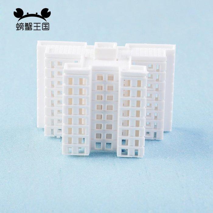 滿250發貨)SUNNY雜貨- 建筑沙盤材料 DIY沙盤場景模型 公寓樓4號  兩種規格#模型#建築材料#DIY