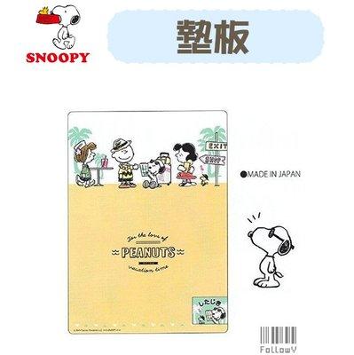 ◇FollowV◇ 文具《 》Snoopy史努比 小黃鳥 查理布朗 旅行 渡假村 墊板 絕版 Peanuts