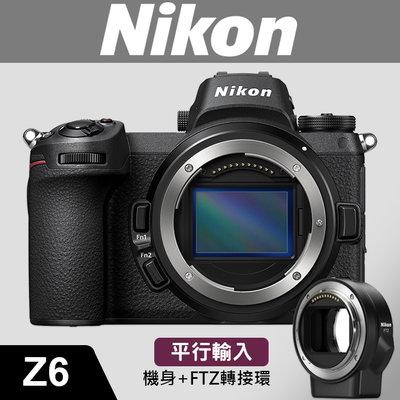 【平行輸入】Z6 套組 KIT 搭 轉接環 FTZ 全片幅 NIKON 無反 微單 五軸 防震 12fps 連拍 W12 台中市