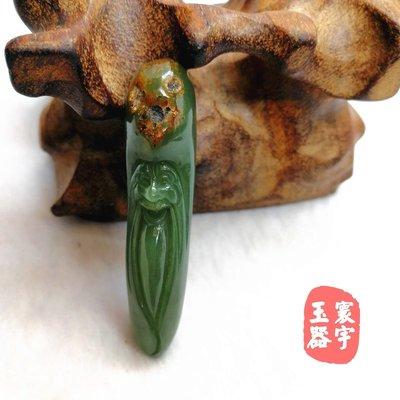 快樂的小天使--寰宇精品天然岫玉河磨玉析木綠原皮壽星福壽綠肉吊墜長條形手工--請下標宅配