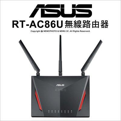 【薪創光華】送無線網卡+陀螺 含稅免運 ASUS 華碩 RT-AC86U AC2900 雙頻 Gigabit 無線路由器