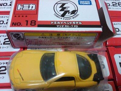 TOMICA會場限定 NO.18 RX-7