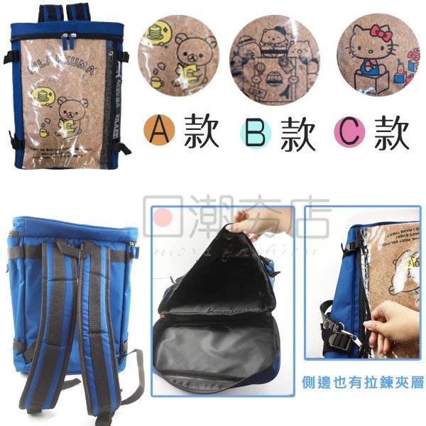 [日潮夯店] 日本正版進口 角落生物 拉拉熊 KITTY 軟木塞紋路包 後背包 方型包 大空間 大容量 耐用