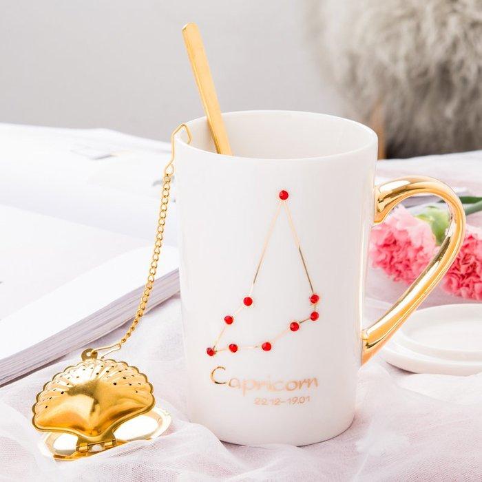 奇奇店-創意鑲鉆陶瓷馬克杯帶蓋勺茶漏過濾家用水杯情侶咖啡杯情人節禮物#簡約 #輕奢 #格調