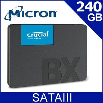 【前衛科技】美光Micron Crucial BX500 240GB SATAⅢ固態硬碟 240g