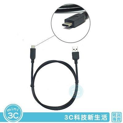 Mini 3C☆ USB 3.0 Type-C 傳輸線 1M 一米 轉接傳輸線 數據線 傳輸線 充電線