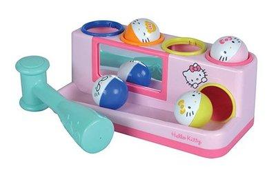 【阿LIN】96014A KT敲敲球遊戲台 敲球 槌球 打地鼠 HELLO KITTY 三麗鷗 注意力 專注力