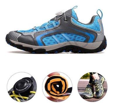 (免運) 旋轉鞋扣 自行車鞋/硬底鞋/非卡鞋 自行車硬底鞋 透氣速乾 不上卡的好選擇