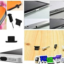 耳機防塵塞 IPhone6 7 5S 4S air mini pro S6 S7 edge M10 M9 E9 紅米 Note 4 5 M10 XA Z5P