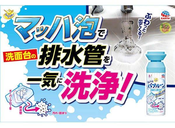 【JPGO】日本製 地球製藥 洗手台的排水孔泡沫洗淨劑 200ml #312
