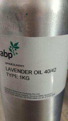 特價ABP高品質真正薰衣草精油,1kg原裝瓶