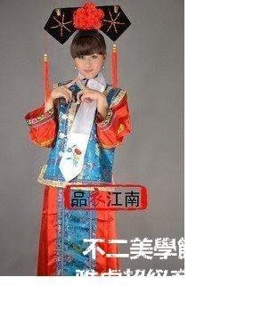 【格倫雅】^古裝 格格裝 小燕子服裝 共女裝 影視戲劇裝 主題古裝寫真 GZ045 C