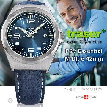 丹大戶外用品【Traser】 P59 Essential M Blue 42mm 藍錶#108214(藍色皮錶帶-91)