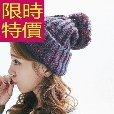 毛帽羊毛熱賣-簡約韓風秋冬針織女帽子5色63w46[獨家進口][米蘭精品]