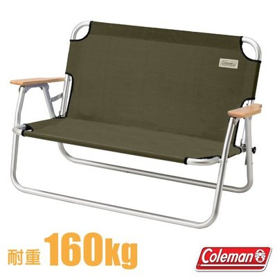 RV城市【美國 Coleman】輕量鋁合金摺疊休閒靠背長椅.雙人折疊椅.折合情人椅(耐重160kg CM-33807